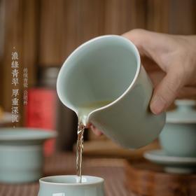 景德镇陶瓷公道杯分茶器日式公杯龙泉青瓷功夫茶具配件公平杯匀杯