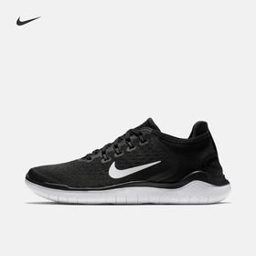 【特价】Nike耐克 Free RN 2018 男女款赤足跑鞋