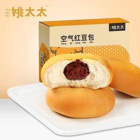 姚太太红豆夹心面包一斤装500g