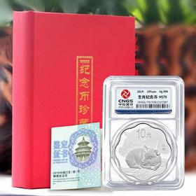【赠礼盒】2019年猪年生肖梅花形30克银币封装版·中国人民银行发行