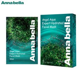 泰国安娜贝拉Annabella海藻补水面膜绿色10片装 收缩毛孔