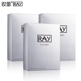 【15分钟解决肌渴】 泰国妆蕾RAY银色面膜10片装  深层锁水
