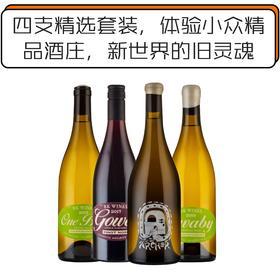 毕克精选葡萄酒套装(共4支)BK Wines Set