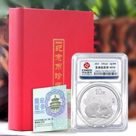 【赠礼盒】2019年猪年生肖圆形本色30克银币封装版·中国人民银行发行