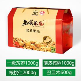 【西域果园】298元扶贫礼盒