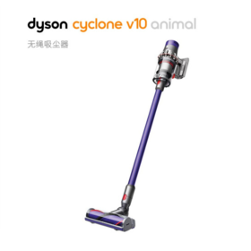 Dyson 戴森吸尘器V10 animal无线手持吸尘器
