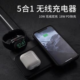NOMAD苹果无线充电器iphone watch快充airpower无线充电qi充电器