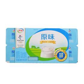 伊利原味风味发酵乳-103686