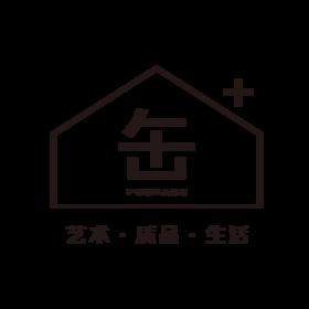 缶+茶室夏日亲子调饮茶