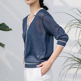 VIN-SU 拼色针织开衫!Dior、Coach 同厂!撞色门襟设计,柔软舒适,百搭又防晒!轻薄丝滑、透气清爽,优雅不挑人!