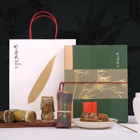 【竹上清风】自然造物 姑苏竹筒香粽 多口味粽子礼盒