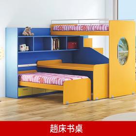 趟床书桌(移动滑轨) 01色暗藏路轨 3M 书桌配件 趟床配件 侧板轮带刹车(联系客服享受专属价格)