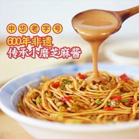 【为思礼】【第二份半价】武汉热干面,地道武汉味,劲道柔滑的碱面,香味四溢的芝麻酱,酸脆可口的豆角,和店里一个味儿