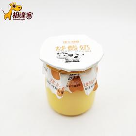 炒酸奶布丁5个  牛奶味 /芒果味
