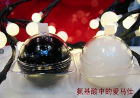 龙珠洁面球