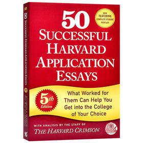 50篇成功的哈佛大学申请论文 英文原版书 50 Successful Harvard Application Essay