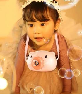 抖音同款网红电动小猪吹泡泡相机少女心男孩全自动灯光音乐玩具热