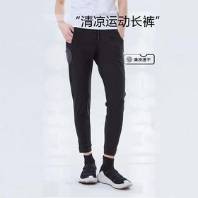 【凉感速干】清凉弹力运动裤