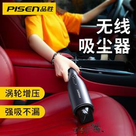 车载吸尘器 手持式无线迷你吸尘器