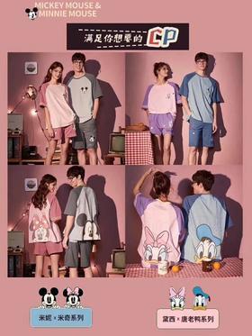 迪士尼米奇情侣 男款/女款 睡衣套装 米妮*米奇系列/黛西*唐老鸭系列