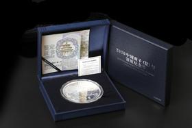 2020年庚子鼠年金银纪念币公斤银币