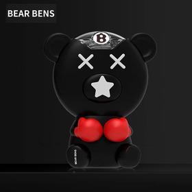 bearbens熊本士儿童甜甜圈凉水壶吸管杯小学生抱抱熊可爱幼儿水杯