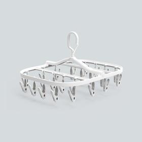 全格小米生态链折叠晒架24夹