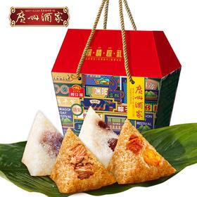 广州酒家 利口福 粽情粽礼礼盒1.0kg 端午粽子礼盒 送礼精选