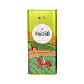 【立健亚麻籽油】一级婴儿食用油冷榨冷炼孕妇月子油补充亚麻酸1L装   包邮