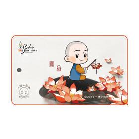 【一禅小和尚】苏州市民卡·异形卡