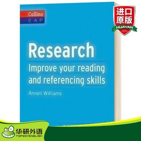 华研原版 如何提升阅读和文献引用技能 英文原版 Research B2+