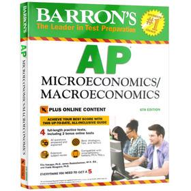 巴朗AP微观和宏观经济学第6版 英文原版 Barron's AP Microeconomics/Macroeconomics巴朗AP