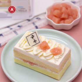 白桃蛋糕-白桃果肉夹心
