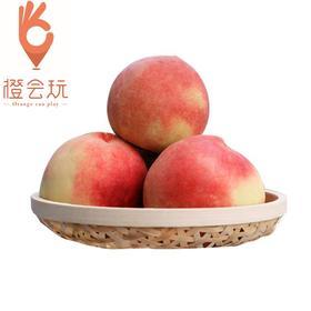 【整果】江苏阳山 水蜜桃 2斤约4-5个