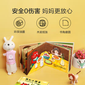 babyface梦幻系列儿童专属童话定制脸书