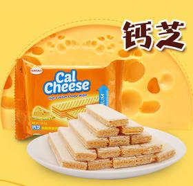 ♡钙芝 高钙威化饼干奶酪味