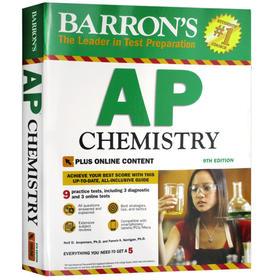 巴朗AP化学第9版 英文原版 Barron's AP Chemistry 附全真试题