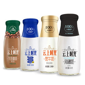 新希望蝶泉云上时光酸奶 风味酸奶原味甜牛奶乳酸菌咖啡酸奶整箱