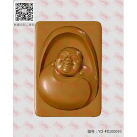 YD-FX100093 笑口佛 牌子挂件  平面浮雕图纸