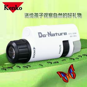 日本Kenko肯高显微镜STV-120m 儿童观察60-120倍LED灯便携式儿童显微镜专业光学生物小学生幼儿园科学实验玩具礼物