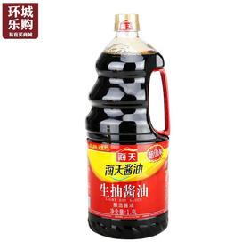 海天生抽酱油1.9l