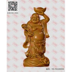 YD-FX100094 如意元宝弥勒 立体摆件 立体雕刻图纸