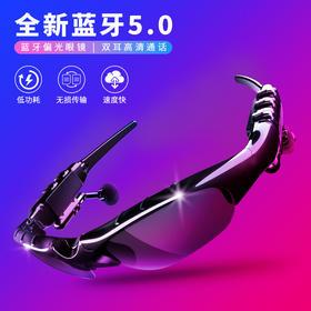 智能5.0无线偏光蓝牙太阳眼镜运动开车蓝牙眼镜