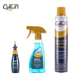 赛领国际版洗护三件套 链条油  链条清洁剂 去污除锈剂