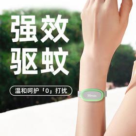 nmax驱蚊手环 温和呵护