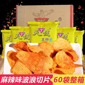 天使土豆片 椒香麻辣味16gX60袋 整箱8090后怀旧零食天使薯片批发