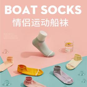 完型品牌透气云朵袜丨防臭耐磨10双装