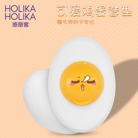 韩国HOLIKA HOLIKA 惑丽客 白鸡蛋柔细净肤去角质啫喱 140ml 适用于任何肤质