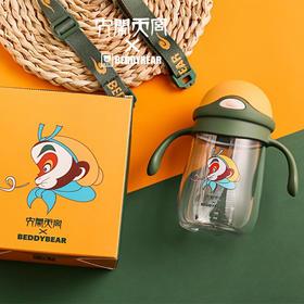 韩国杯具熊儿童水杯吸管杯300ml宝宝小学生学饮杯 齐天大圣大闹天宫