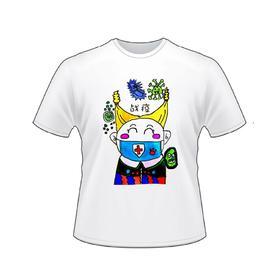 """""""以艺抗疫""""义捐编辑精选T恤 COVID-19 T-Shirt Design Contest Editor's Pick"""